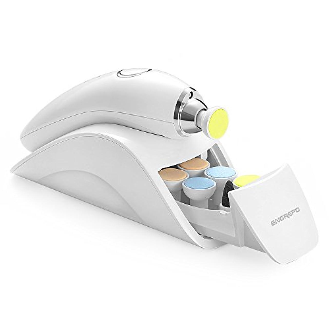 歴史訴える局ENGREPO ベビーレーベル ネイルケアセット レーベル ホワイト(新生児~対象) ママにも使えるネイルケア(4種類の磨きヘッド、超低デシベル、3速ギア、LEDフィルインライト)円弧充電ベース隠し収納ボックス付き