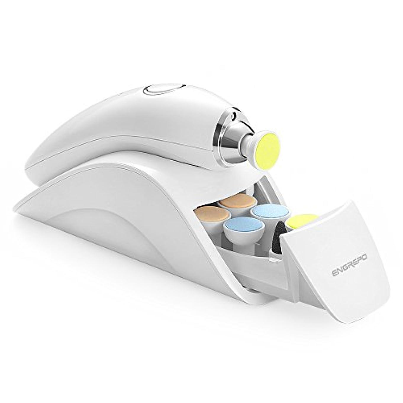 意義レンド二週間ENGREPO ベビーレーベル ネイルケアセット レーベル ホワイト(新生児~対象) ママにも使えるネイルケア(4種類の磨きヘッド、超低デシベル、3速ギア、LEDフィルインライト)円弧充電ベース隠し収納ボックス付き