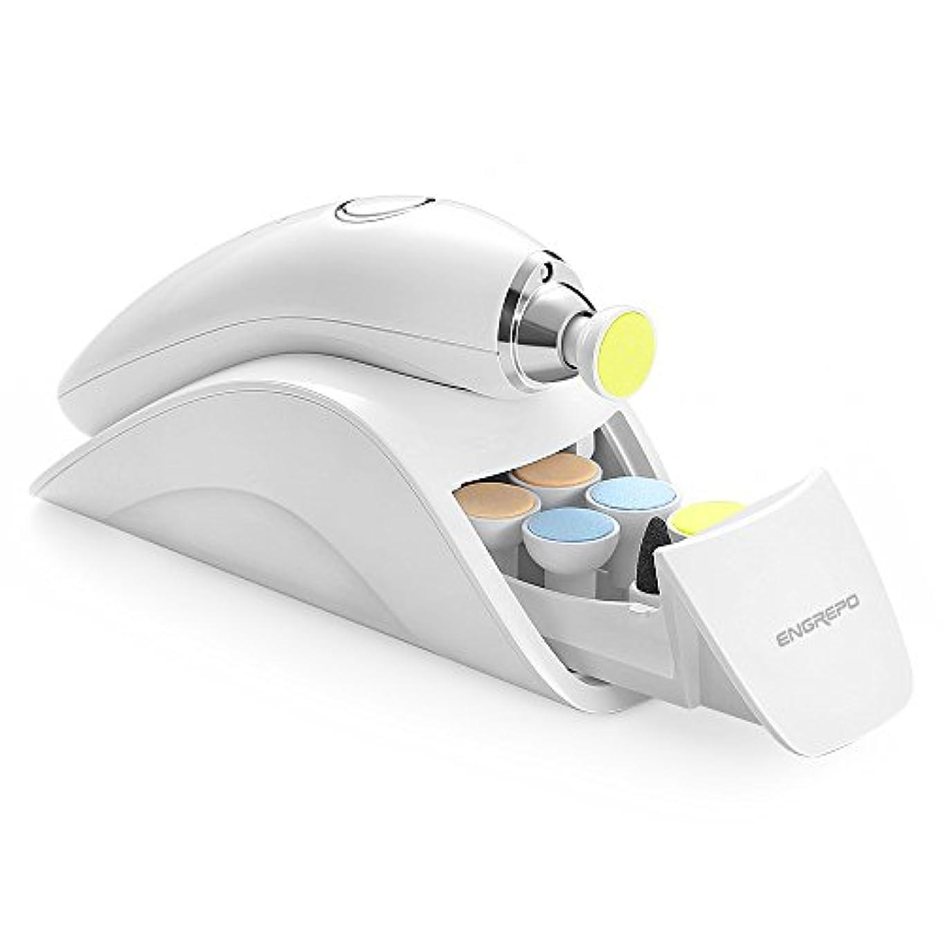 抗議幼児ずんぐりしたENGREPO ベビーレーベル ネイルケアセット レーベル ホワイト(新生児~対象) ママにも使えるネイルケア(4種類の磨きヘッド、超低デシベル、3速ギア、LEDフィルインライト)円弧充電ベース隠し収納ボックス付き