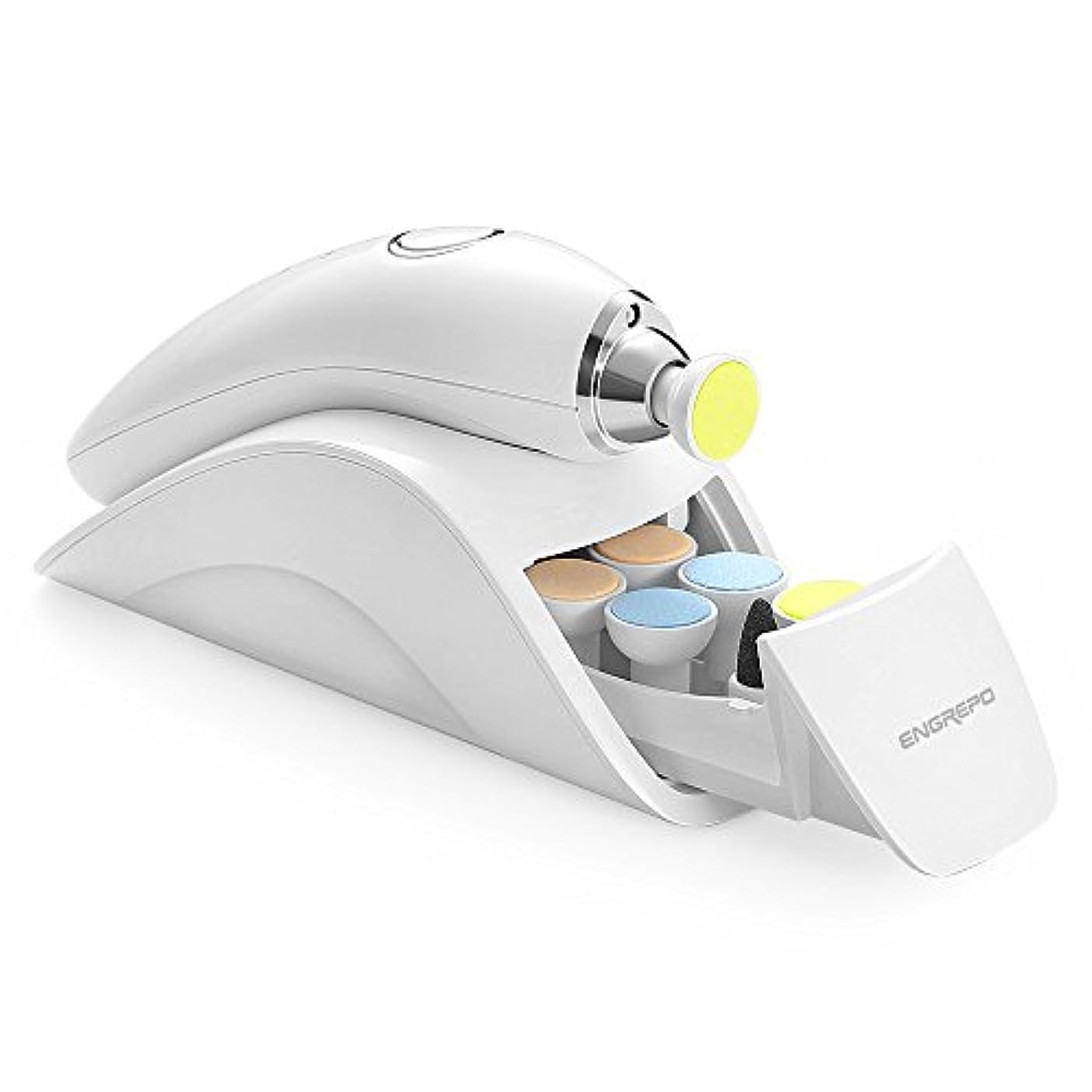 可能にする腐敗した毎月ENGREPO ベビーレーベル ネイルケアセット レーベル ホワイト(新生児~対象) ママにも使えるネイルケア(4種類の磨きヘッド、超低デシベル、3速ギア、LEDフィルインライト)円弧充電ベース隠し収納ボックス付き