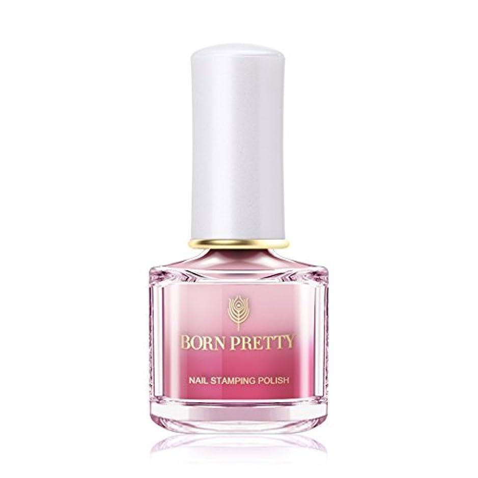 窓を洗う増幅するずっとBORN PRETTY カメレオンスタンピングネイルカラー 温度によって色が変わる 6ml 【全12色】 セルフネイルスタンピングネイル (BP-I10 Beauty in pink) [並行輸入品]