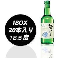 眞露 チャミスル 360ml × 20個入 BOX販売