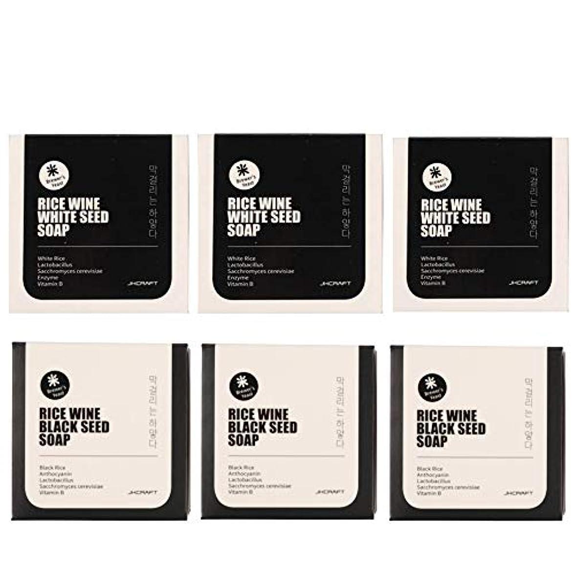 パックアーク利用可能JKCRAFT RICEWINE WHITE&BLACK SEED SOAP マッコリ酵母石鹸 & 黒米マッコリ酵母石鹸無添加,無刺激,天然洗顔石鹸 6pcs [並行輸入品]