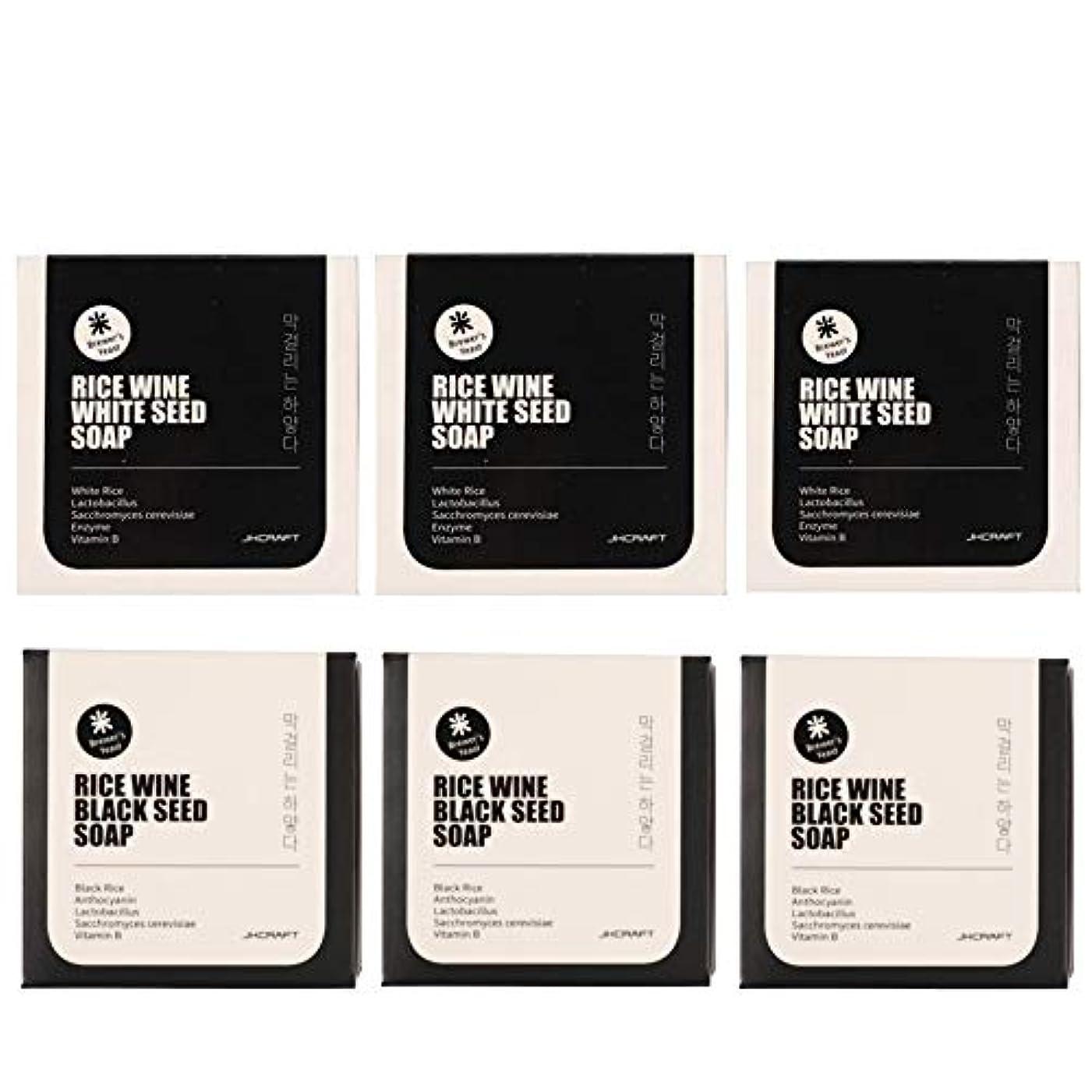ベンチジェームズダイソンタイトルJKCRAFT RICEWINE WHITE&BLACK SEED SOAP マッコリ酵母石鹸 & 黒米マッコリ酵母石鹸無添加,無刺激,天然洗顔石鹸 6pcs [並行輸入品]