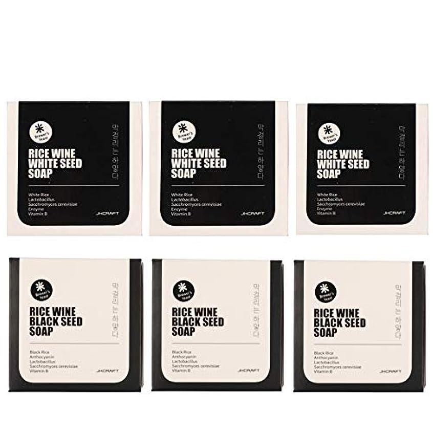 溶けた露サーバントJKCRAFT RICEWINE WHITE&BLACK SEED SOAP マッコリ酵母石鹸 & 黒米マッコリ酵母石鹸無添加,無刺激,天然洗顔石鹸 6pcs [並行輸入品]