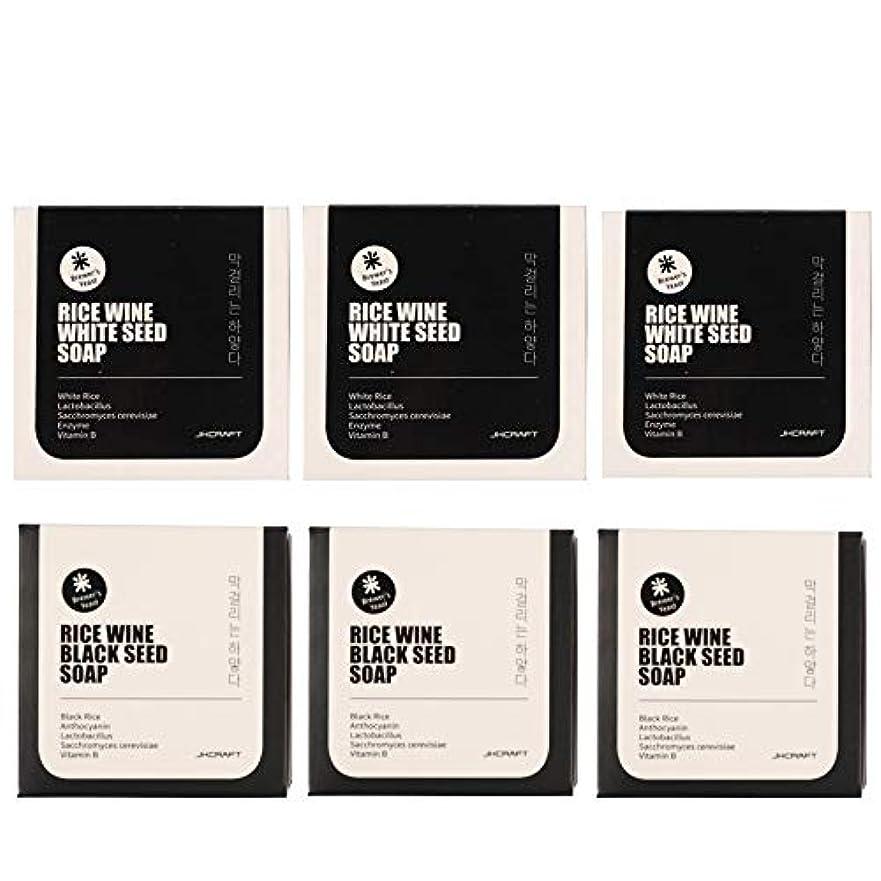 惑星利用可能みすぼらしいJKCRAFT RICEWINE WHITE&BLACK SEED SOAP マッコリ酵母石鹸 & 黒米マッコリ酵母石鹸無添加,無刺激,天然洗顔石鹸 6pcs [並行輸入品]