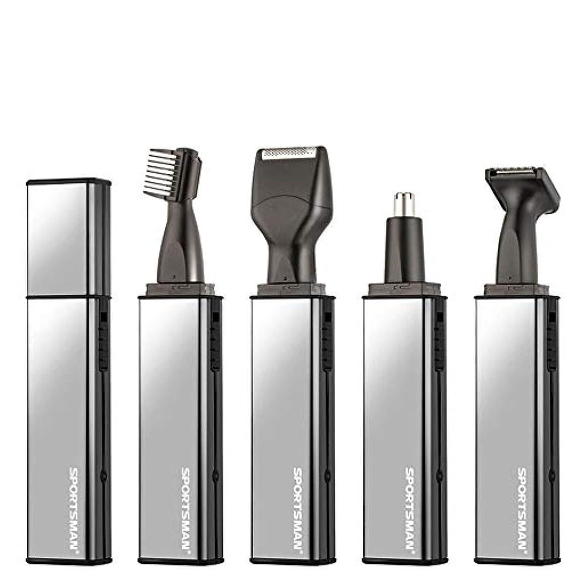 あざ付けるミシン電気鼻毛トリマーメンズ充電式ステンレスミニカミソリの修復髪の修復眉毛 (Color : Black, Size : USB)