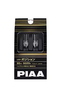 PIAA ( ピア ) LEDポジションバルブ 85lm 【6600K】 T10 12V1W 2個入り LEP101