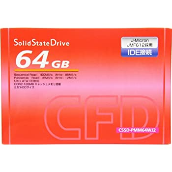 シー・エフ・デー販売 DRAM搭載のIDE接続SSD 旧型PCのパワーアップに効果絶大 64GB CSSD-PMM64WJ2