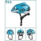 ヘルメット こども用 自転車 キッズ 軽量 子供用スケートボードヘルメット 通気性 保護 調整可能 小学生 スポーツヘルメット (Color : Blue)