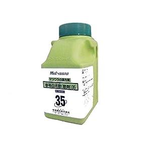 【第2類医薬品】参苓白朮散〔散剤〕35 450g