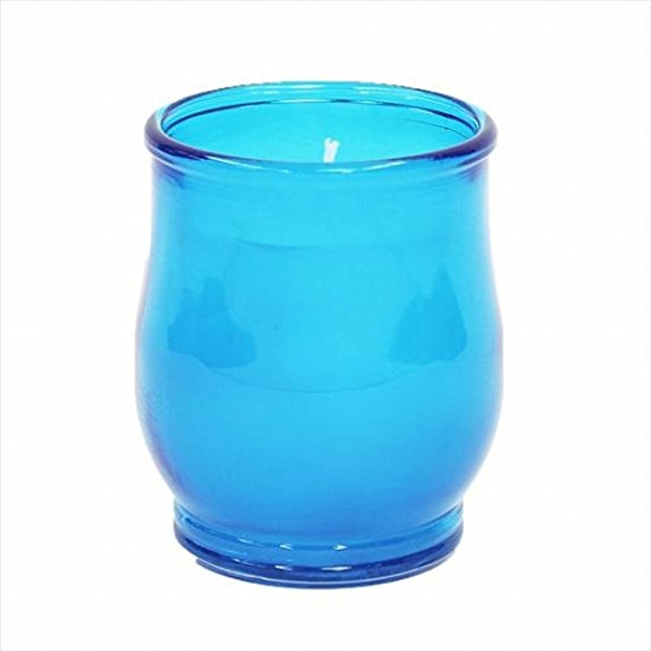 食用見込み見込みカメヤマキャンドル(kameyama candle) ポシェ(非常用コップローソク) 「 ブルー 」