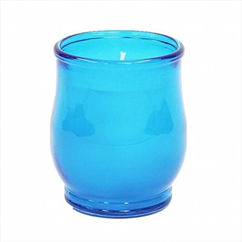 一口アセ理想的にはカメヤマキャンドル(kameyama candle) ポシェ(非常用コップローソク) 「 ブルー 」