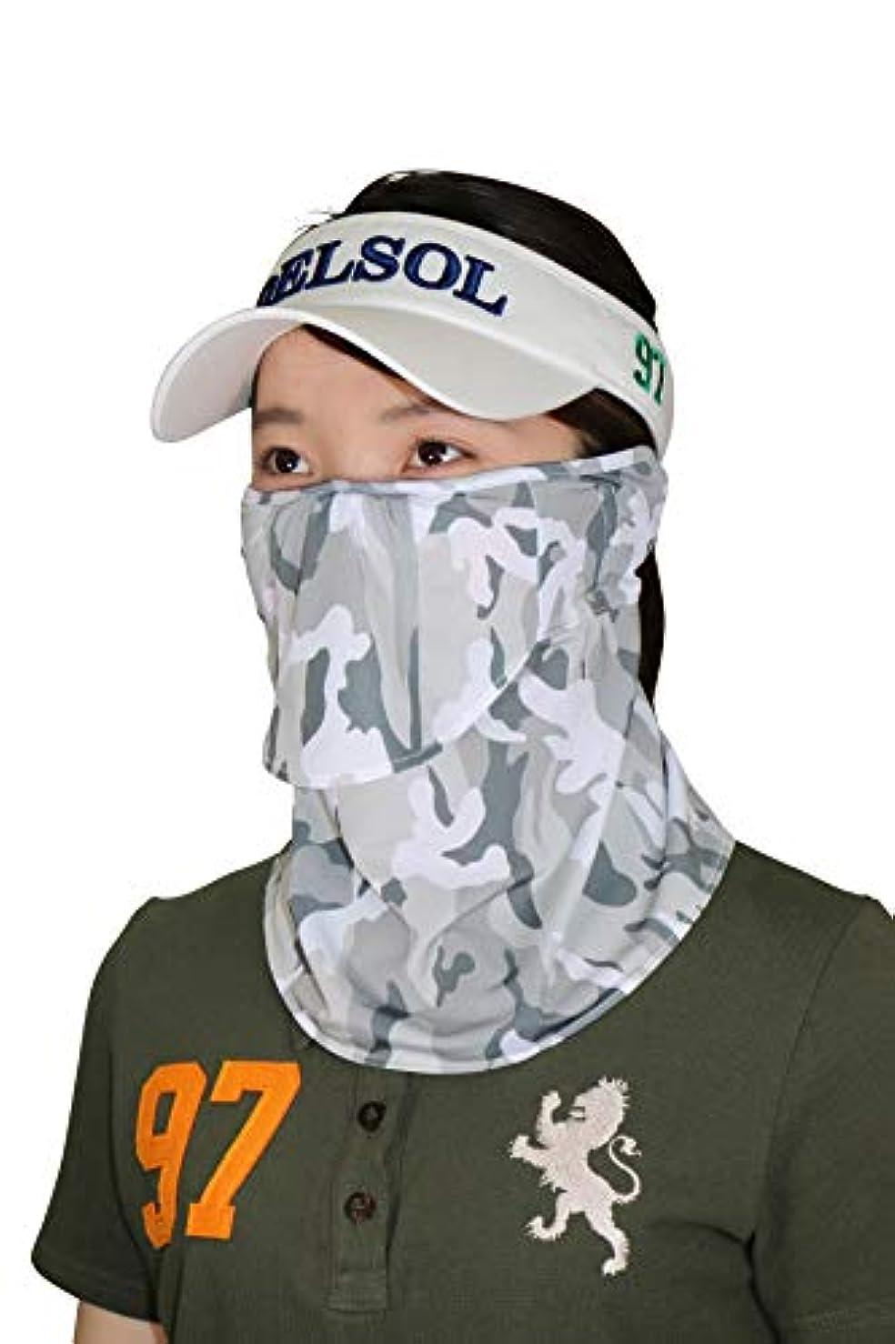 明るい援助するアルコーブ7506 I UVカットマスク カモフラ柄グレー 日焼け防止 UVカット デルソル フェイスカバー