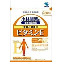 【小林製薬】ビタミンE 60粒(お買い得3個セット)