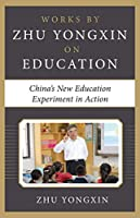 China's New Education Experiment in Action