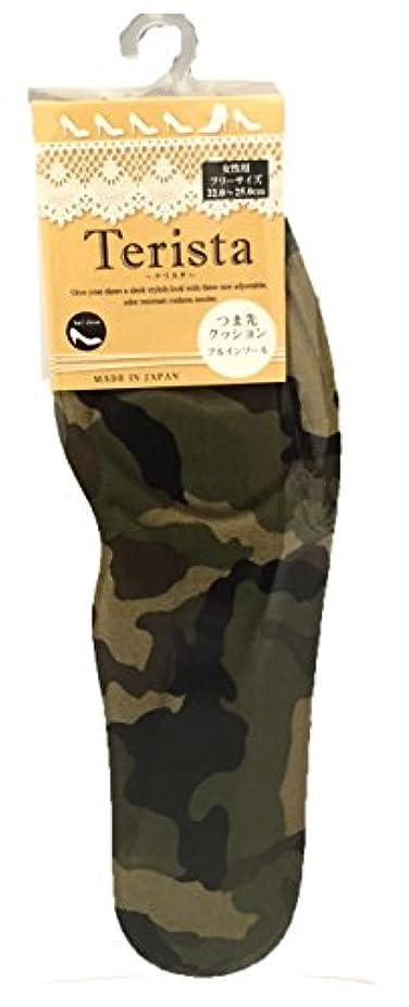 スカート突然のスクレーパーモリト テリスタ つま先クッションフルインソール 迷彩柄 女性用 22.0~25.0cm