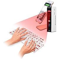 Eboxer Bluetoothキーボード バーチャルキーボード 投映型 無線キーボード 小型 軽量 旅行用 持ち運び便利 (ホワイト)