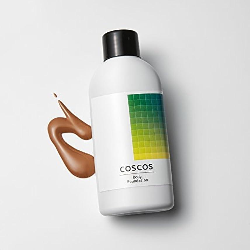 大きさり病気COSCOS(コスコス) ボディファンデーション(褐色肌/BR01) H
