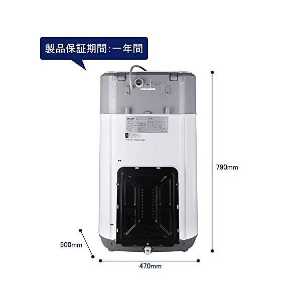 BESTEK 全自動洗濯機 小型 ミニ縦型 洗...の紹介画像7