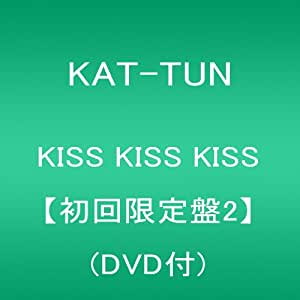 KISS KISS KISS【初回限定盤2】(DVD付)