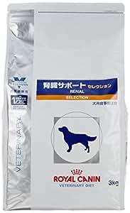 ロイヤルカナン 療法食 腎臓サポートセレクション 犬 3kg