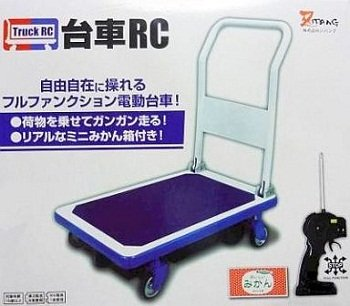 ジパング 【ラジコン】 台車RC