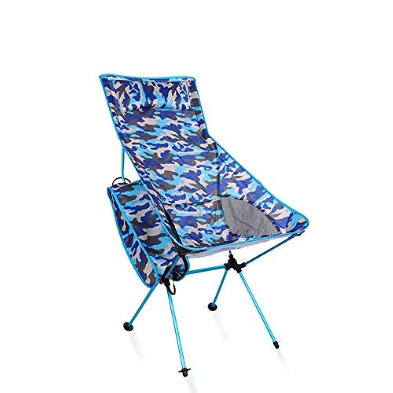 似ている入浴道路ZJING屋外アルミ合金迷彩折りたたみビーチチェアブルー多機能マウンテンキャンプレジャーチェアグリーンロング折りたたみチェア(100 * 40 * 90 cm)