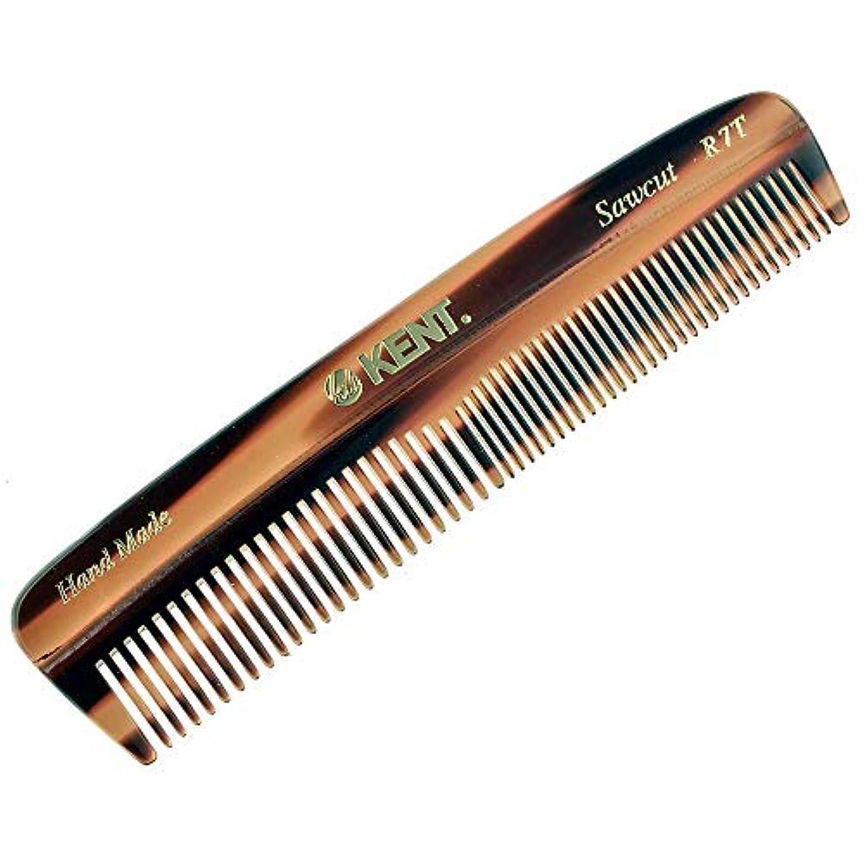 かける調和のとれた拒否Kent R7T - Coarse/Fine Hair comb [並行輸入品]