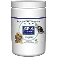 ANIMAL Essentials アニマルエッセンシャルズ ペット用ハーブサプリメント グリーンミックス 300g