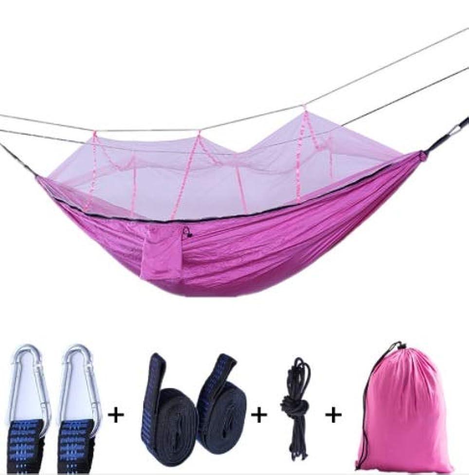 去るボランティア大工屋外蚊帳パラシュート布ハンモック超軽量ナイロンダブルキャンプ空中テント