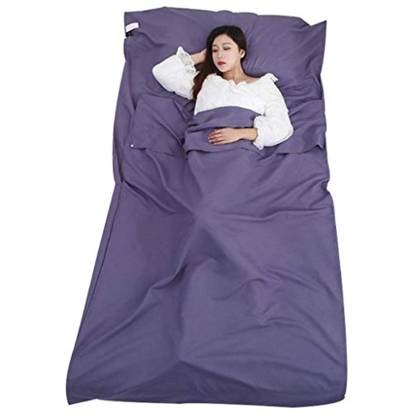 アンドリューハリディ誓いアパート寝袋ライナー、大人のための二重寝袋、軽量夏寝袋
