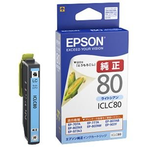 エプソン カラリオプリンター用 インクカートリッジ(ライトシ...