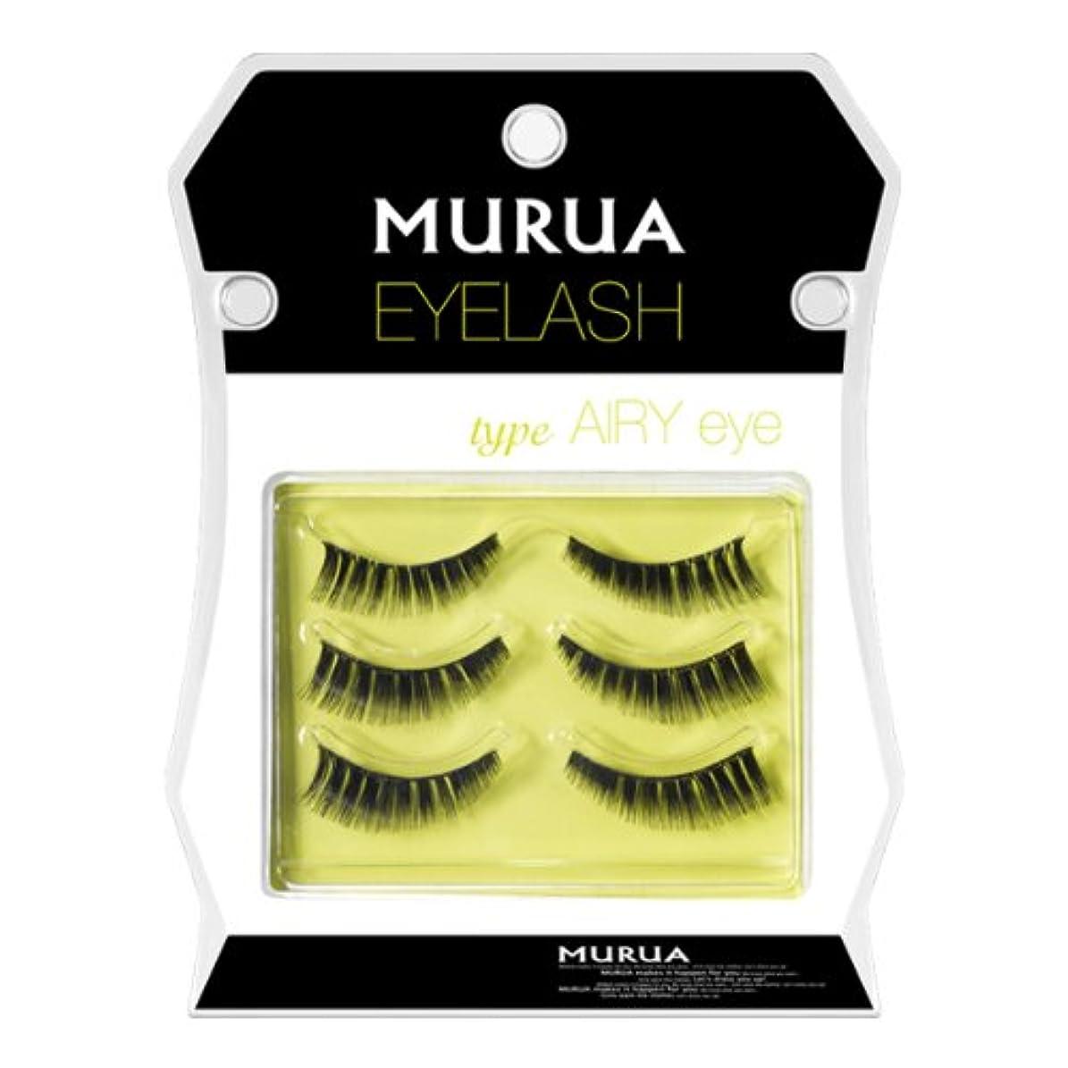 変色する健康定期的MURUA EYELASH AIRY eye