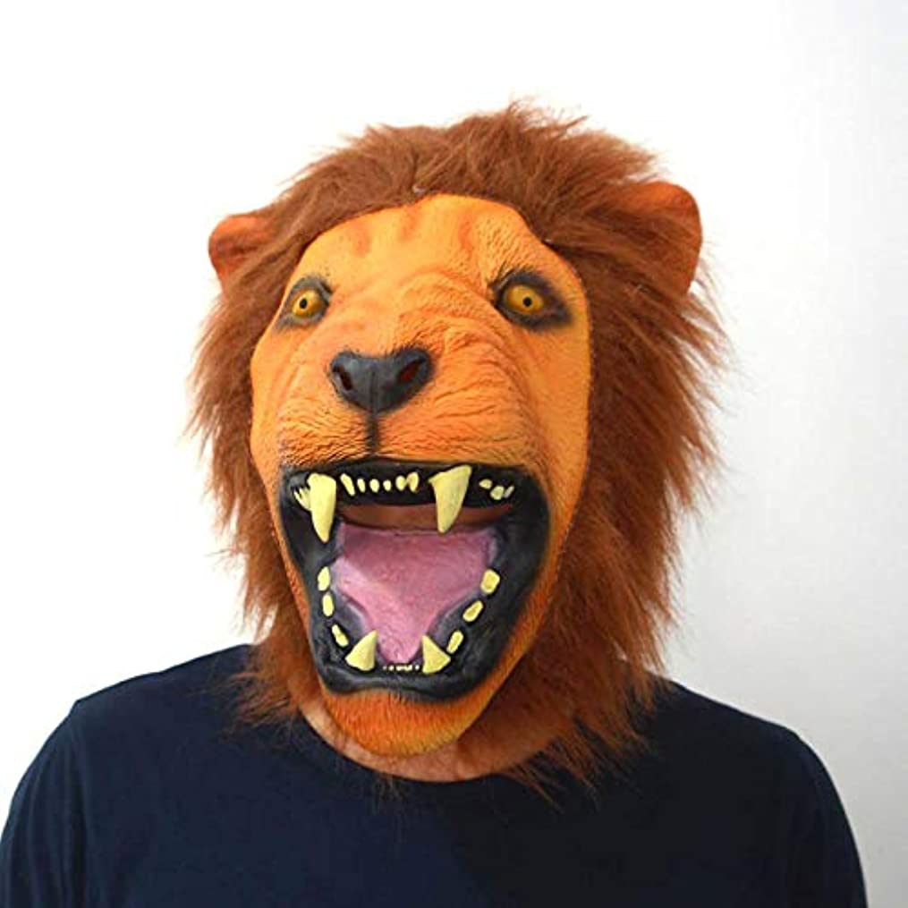 変更可能キラウエア山勧告ハロウィン長い髪のライオン王のマスクホラーパーティーライオンのマスク性能動物ヘッドギア