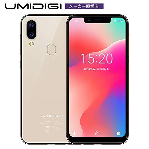 UMIDIGI A3 Pro SIMフリースマートフォン 2 + 1カードスロット 5.5インチ アスペクト比19:9 リア12MP+5MPデュアルカメラ フロント8MPカメラ グローバルLTEバンド対応 両面2.5D曲線ガラス 3GB RAM + 16GB ROM(256GBまでサポートする) 顔認証 指紋認証 Android 8.1 au不可 技適認証予定 一年メンテナンス保証 ゴールド