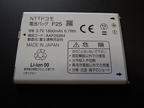 【ドコモ純正品】NTT docomo REGZA Phone/T-02D/らくらくスマートフォン/F-12D 電池パックF25(AAF29264)