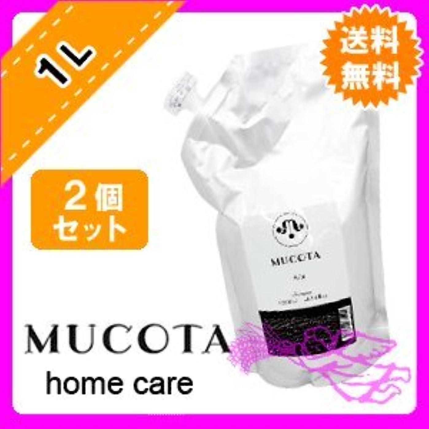 【X2個セット】 ムコタ A/31スイートアーモンド モイスチャー 1000mL (詰替用)
