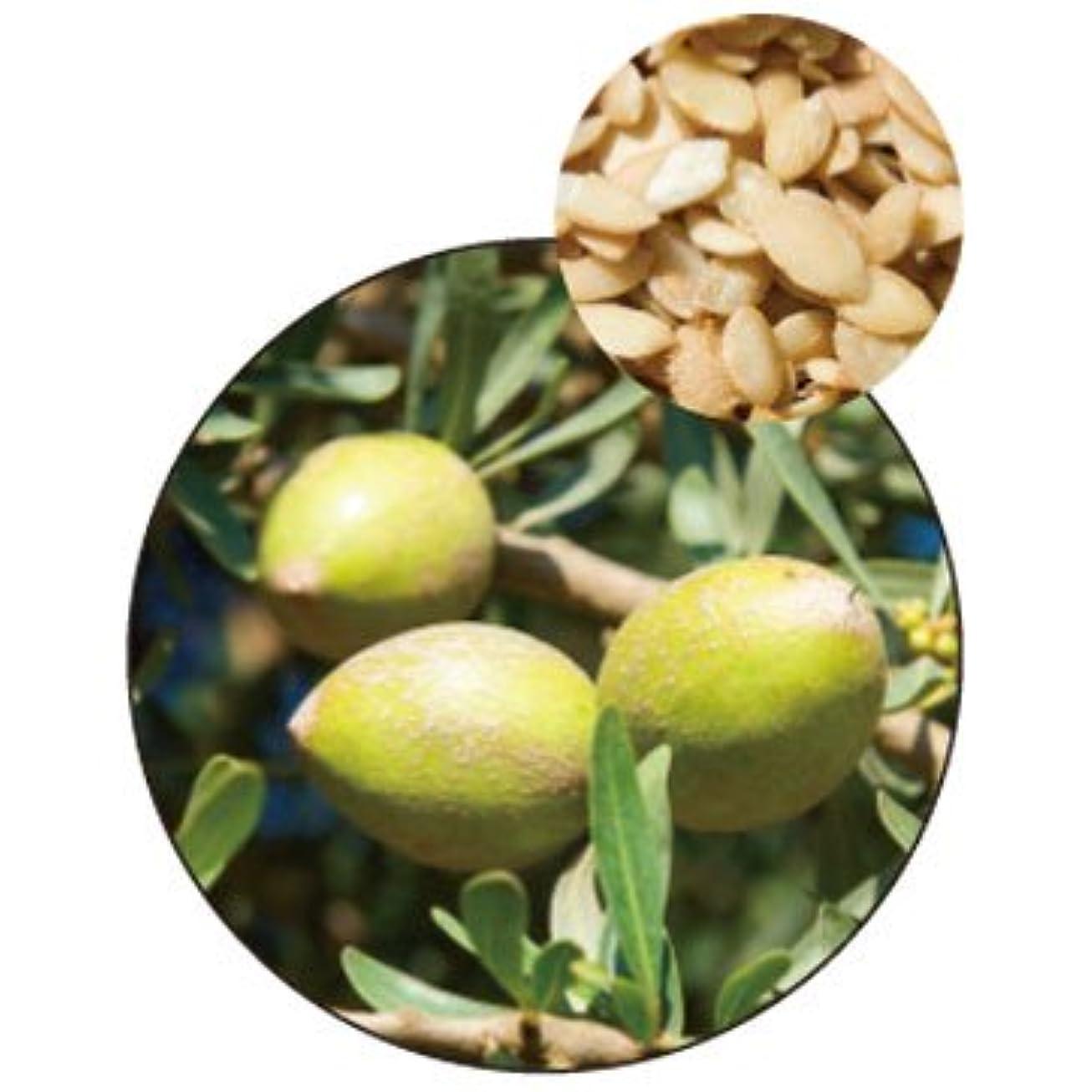 葬儀変色する葉を集める有機アルガンオイル バージン 未精製 70ml 生活の木