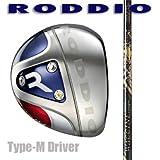 RODDIO ドライバー Type-M ワクチンコンポGR51k X 9°/ブラック