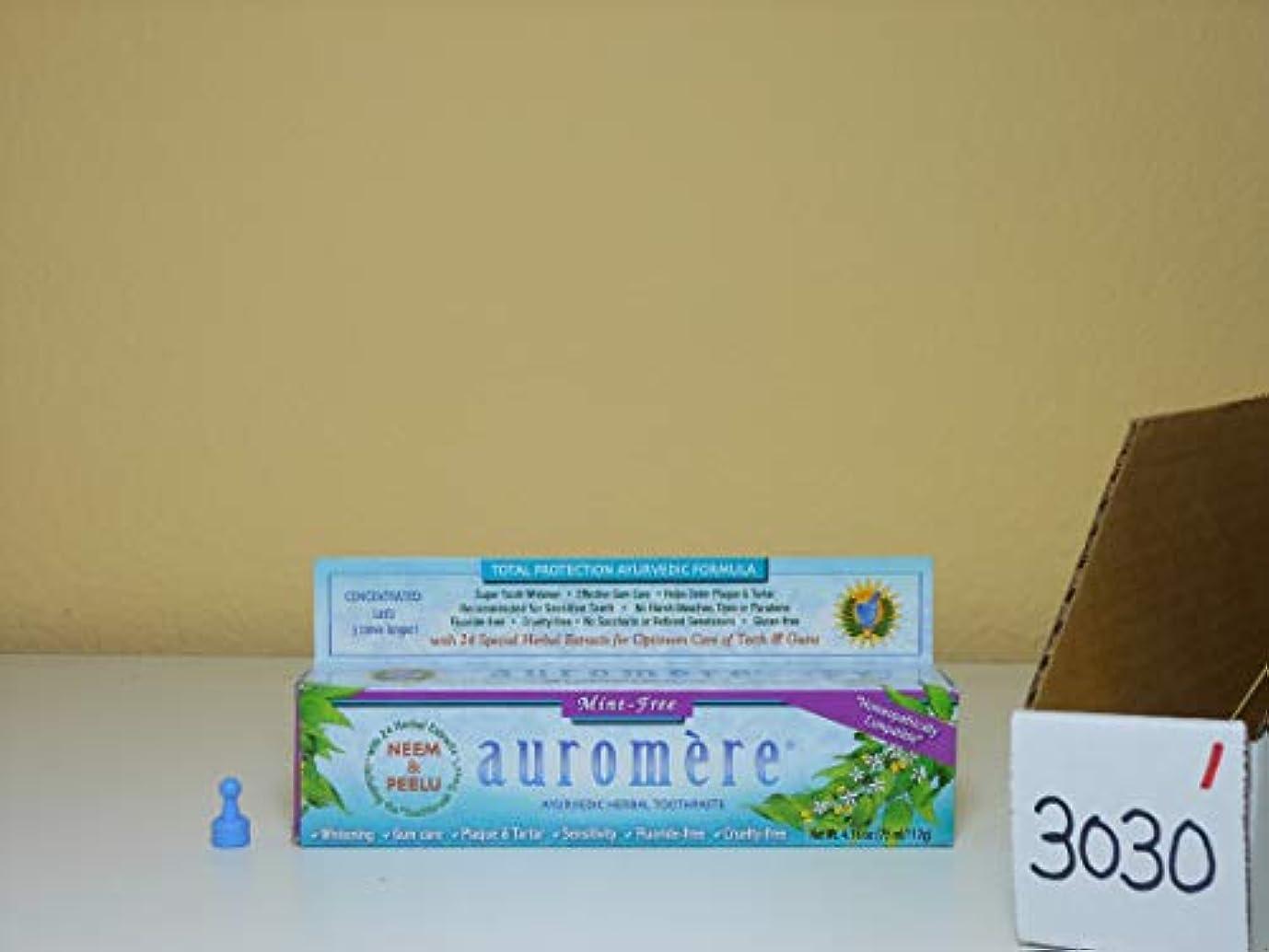 メルボルンあさり洗練された3個セット オーロメア アーユルヴェーダ ハーバル歯磨き粉 ミントフリー 117g[海外直送品]