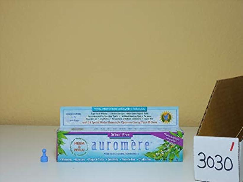 拒否噴水悲劇3個セット オーロメア アーユルヴェーダ ハーバル歯磨き粉 ミントフリー 117g[海外直送品]