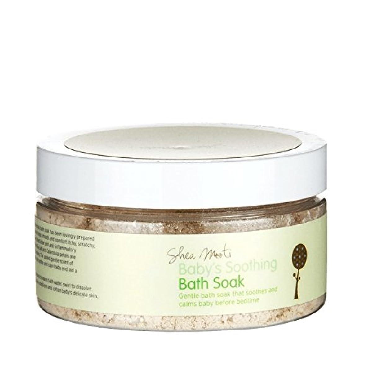 悲劇的な機動手書きシアバターMooti赤ちゃんの癒しのお風呂は、130グラムを浸し - Shea Mooti Baby's Soothing Bath Soak 130g (Shea Mooti) [並行輸入品]