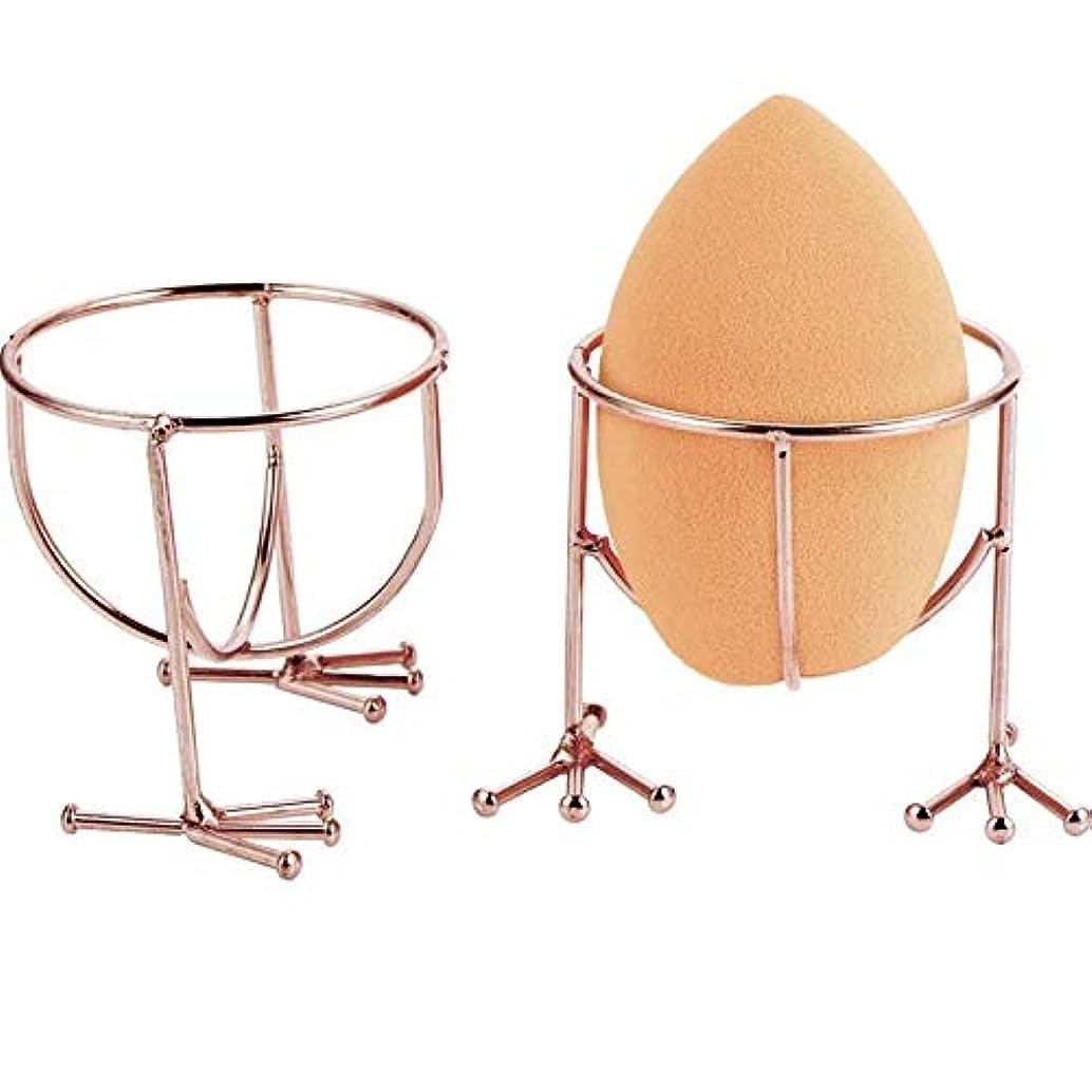 汚物ホイップ掘るSODIAL 化粧スポンジホルダー卵スポンジスタンドパフ陳列スタンドドライヤーラック化粧スポンジサポート(スポンジは含まれていません)、2個、ローズゴールド