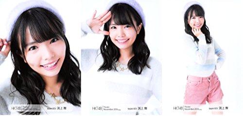 【渕上舞】 公式生写真 HKT48 Theater 2016...