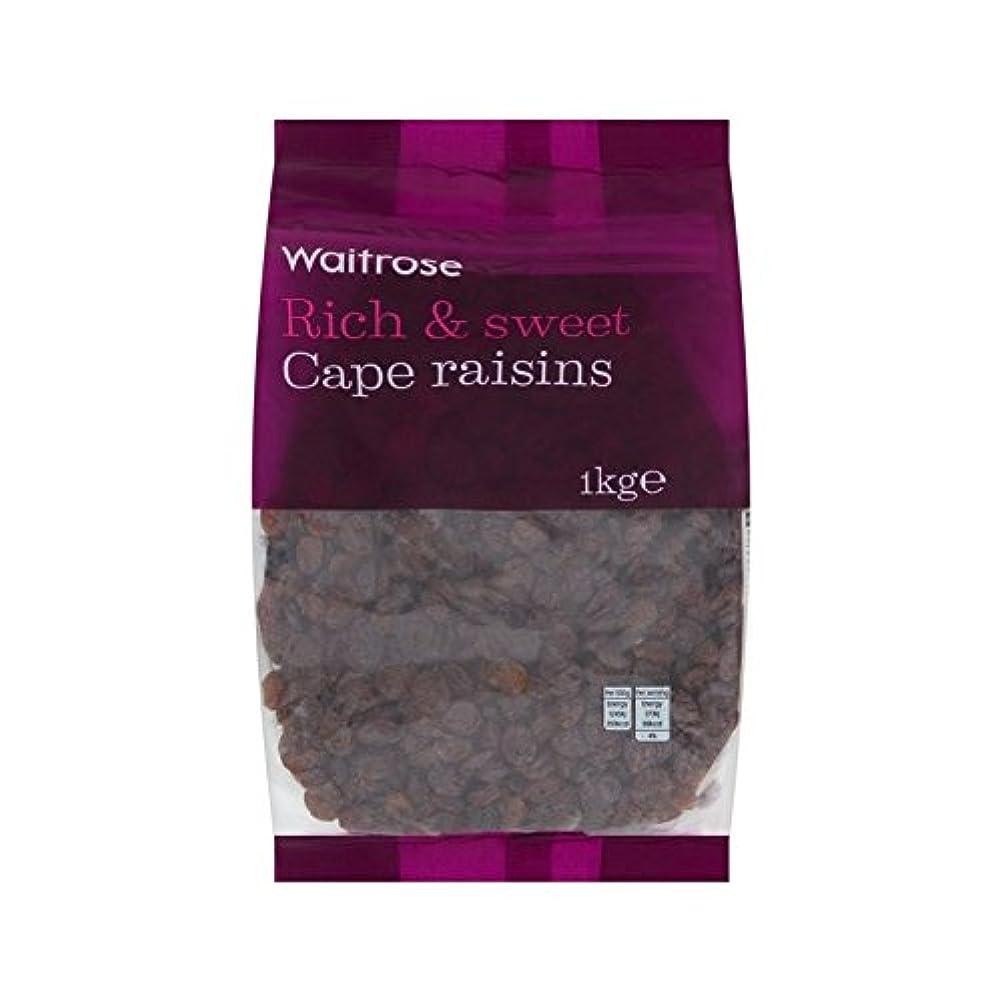 見物人せっかち企業岬種なしレーズンの1キロ (Waitrose) (x 4) - Cape Seedless Raisins Waitrose 1kg (Pack of 4)