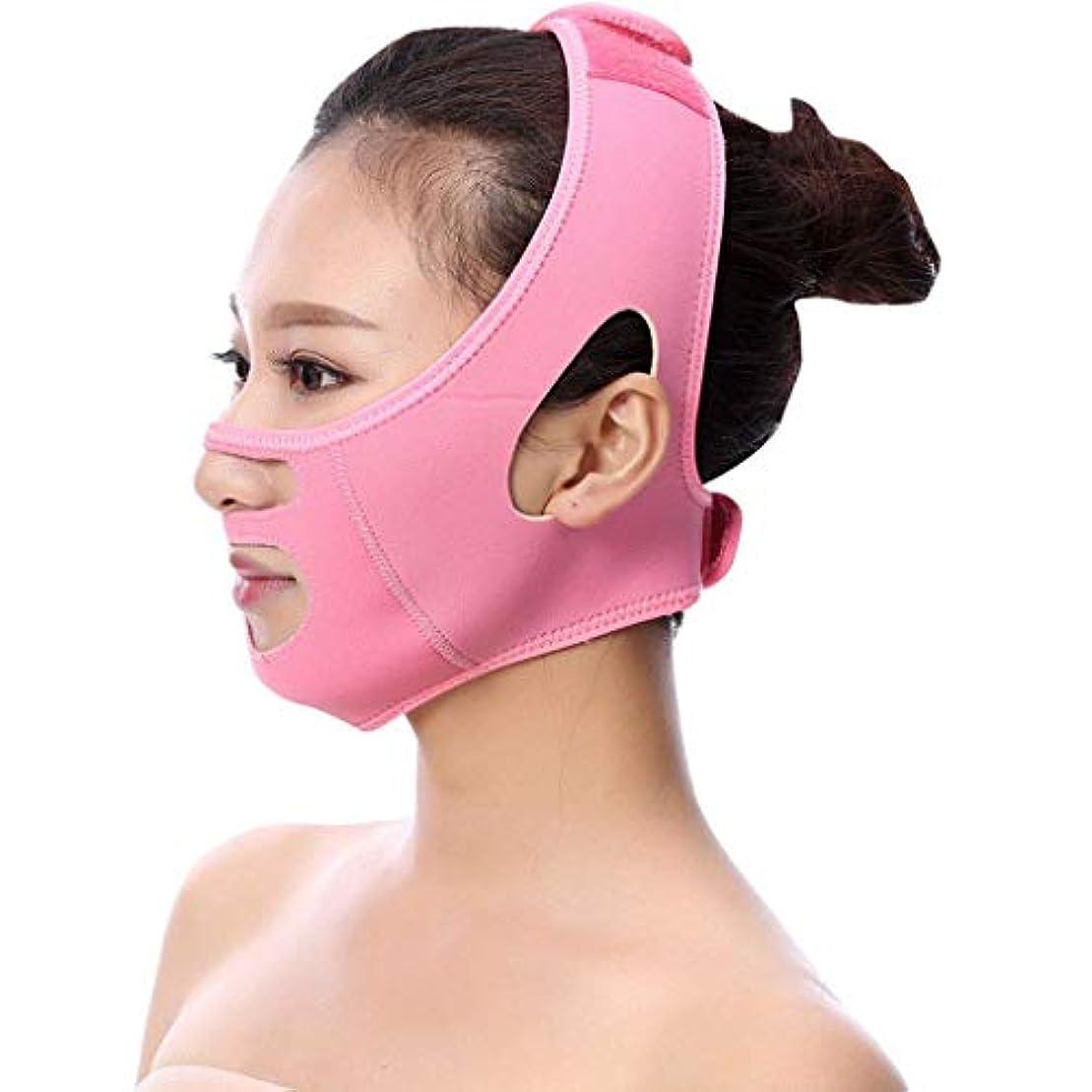 グレー強度湿気の多いHUYYA ファーミングストラップリフティングフェイスリフティング包帯、フェイスマスク V字ベルト補正ベルト ダブルチンヘルスケアスキンケアチン,Pink_Large