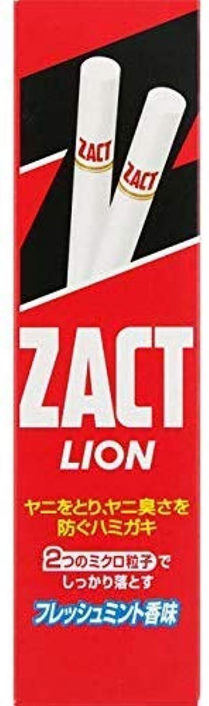 受ける厚さ定期的にライオン ザクト ライオン 150g(医薬部外品) × 10点