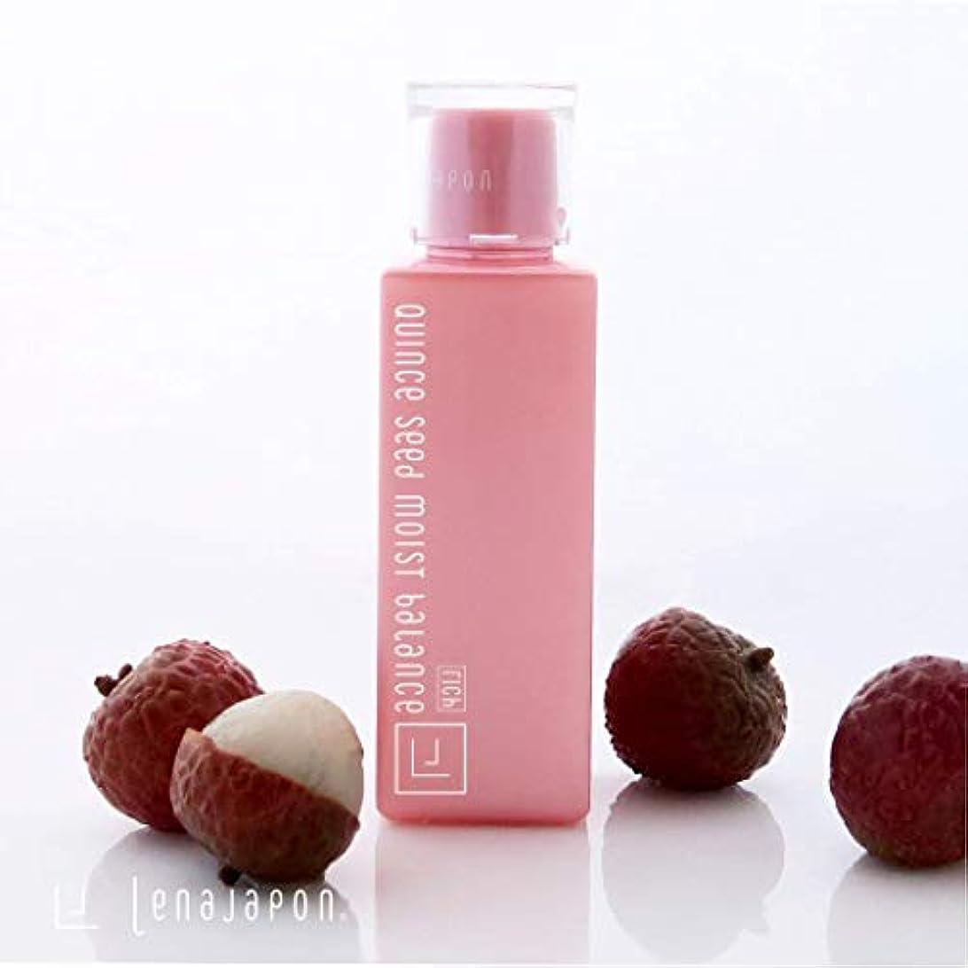 インペリアル組み立てる見るレナジャポン〈美容化粧液〉LJ モイストバランス R(しっとりタイプ)/ LENAJAPON〈moisturizing beauty essential lotion〉LJ MOIST BALANCE R (rich)