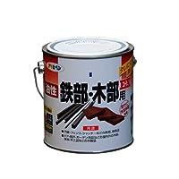 アサヒペン 油性鉄部・木部用EX 0.7L 黄色